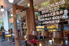 French Cafe in Shanghai, China Stock Photography