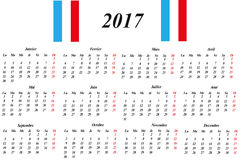 French Calendar 2017. French Calendar with two French flags Stock Photos