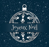 French christmas background or greeting card Stock Images