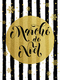 French Christmas market Sale Marche Noel gold glitter stripes pattern Royalty Free Stock Photo