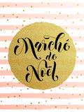 French Christmas Sale Marche de Noel gold glitter stripes pattern Stock Image