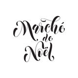 French Christmas Sale Marche de Noel poster promo text lettering Royalty Free Stock Photo