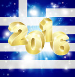 Greek Flag 2016 Concept Stock Photography