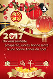 French greeting card for Chinese New Year Stock Photo