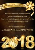French business greeting card for Christmas and New Year 2018. French greeting card for Christmas New Year: `We want to thank you for your confidence and Stock Image