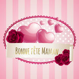 French Happy Mother's Day card Royalty Free Stock Photos