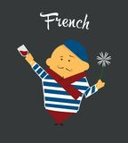 French man cartoon character, citizen, France in. French man cartoon character, citizen of France in beret and sailor suit with glass of wine and a flower Royalty Free Stock Photos