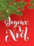 French Merry Christmas greeting card Joyeux Noel decoration red background Royalty Free Stock Photos