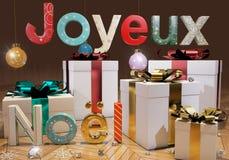 Merry Christmas - Joyeux Noël Stock Photo
