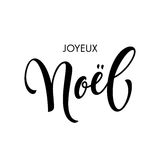 French Merry Christmas Joyeux Noel calligraphy text greeting. Joyeux Noel French Merry Christmas calligraphy text greeting. White  hand drawn lettering on black Stock Photo