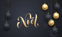 French Merry Christmas Joyeux Noel decoration golden ball ornament greeting Royalty Free Stock Image