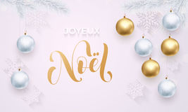 French Merry Christmas Joyeux Noel decoration golden ornament white greeting. French Merry Christmas Joyeux Noel golden decoration ornament with Christmas ball Stock Image