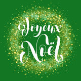 French Merry Christmas Joyeux Noel decoration ornament snowflake wreath glitter Stock Photography