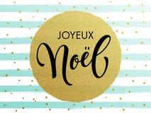 French Merry Christmas Joyeux Noel gold glitter greeting card. French Merry Christmas Joyeux Noel gold glitter gilding foil greeting card. Vector frosty stripes Stock Images