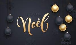 French Merry Christmas Joyeux Noel golden decoration ball ornament greeting Royalty Free Stock Image