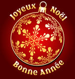 French Merry Christmas and New Year background Royalty Free Stock Photo