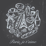 French paris set of sketch elements Royalty Free Stock Photo