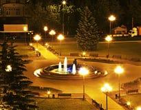 French park in Maladzyechna. Belarus Royalty Free Stock Image