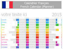 2015 French Planner Calendar with Horizontal Months Stock Images
