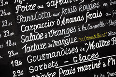 French restaurant menu board Paris France close up. Restaurant menu board Paris France close up Stock Photo