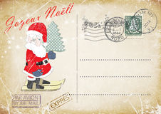 French vintage grunge postcard hand drawing gay dwarf ski, greeting merry Christmas. illustration royalty free stock photos