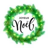 French Winter decoration ornament spanish Christmas lights Joyeux Noel Stock Photos