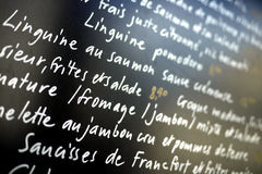 French writing on a menu. French menu board for salad and cheese, with prices Royalty Free Stock Images