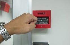 Freno de mano la alarma de incendio para en la pared Imágenes de archivo libres de regalías
