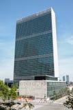Förenta Nationerna som bygger i New York Arkivfoton