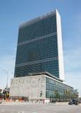 Förenta Nationerna som bygger i New York Arkivfoto