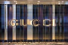 Frente de la tienda de GUCCI de la tienda de la marca con diseño de lujo moderno foto de archivo libre de regalías