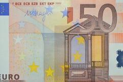 Frente del billete de banco del euro cincuenta Imagen de archivo libre de regalías