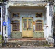 Frente tradicional de la casa en Georgetown Penang Imagen de archivo libre de regalías
