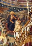 Fresco Imagens de Stock Royalty Free