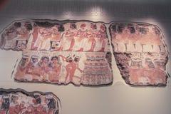 fresco Fotos de Stock Royalty Free