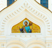 Fresco Above Entrance In Alexander Nevsky Cathedral, An Orthodox Royalty Free Stock Photos