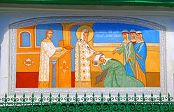 Fresco in the Cathedral of the Holy Trinity on the Sparrow Hills Stock Photography