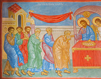 Fresco of the Communion of the apostle scene in st. Constanstine and Helena orthodx church Stock Photography
