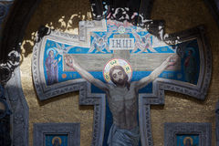 Fresco crucified Jesus Christ Royalty Free Stock Photos