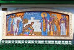 Fresco en la catedral de la trinidad santa en las colinas del gorrión Foto de archivo libre de regalías