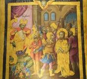 Fresco en la iglesia de Santo Sepulcro, ensayo de Jerusalén - de Sanhedrin de Jesús foto de archivo libre de regalías