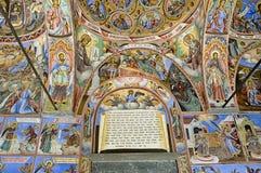 Fresco från den Rila kloster Arkivfoton
