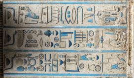 Fresco Hathor temple Royalty Free Stock Images