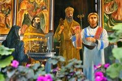 Fresco in monastery. Mural depicting deacon Vasil Levski in Karlovo, Bulgaria Stock Images