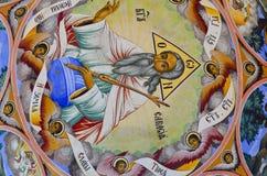 Fresco Royalty Free Stock Images