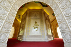 The fresco,scripture and carving in the pagoda Stock Photos