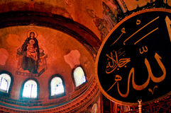 Fresco of Virgin Mary and Jesus, interior of Hagia Sophia Royalty Free Stock Images