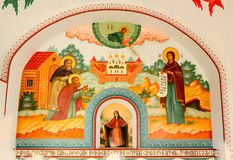 Fresco on walls in Holy Transfiguration Monastery, Murom, Russia Royalty Free Stock Photo