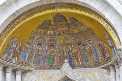 Frescoes. Basilica of Saint Mark. Venice, Italy Royalty Free Stock Photos