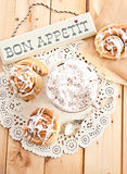 Fresh cinnamon rolls Royalty Free Stock Photos